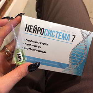 Препарат Нейросистема 7