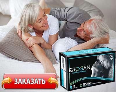 Лекарство Эроган купить по доступной цене