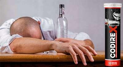 Таблетки Кодирекс от алкоголизма