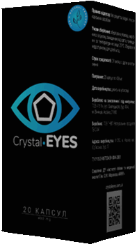 Капсулы Crystal Eyes.
