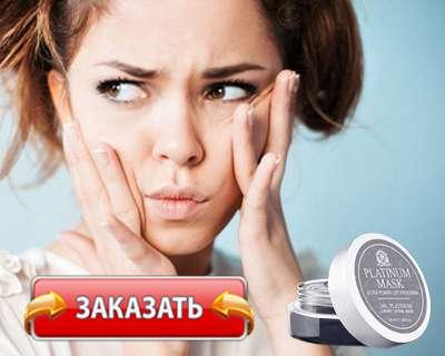 Маска Platinum Mask купить по доступной цене.