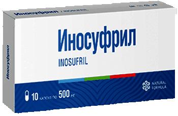 Лекарство Иносуфрил.