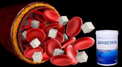 Препарат Диабеталь от диабета