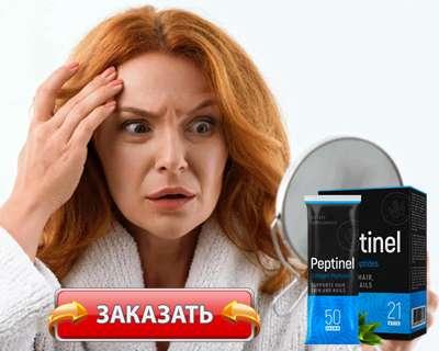 Средство Peptinel купить по доступной цене.