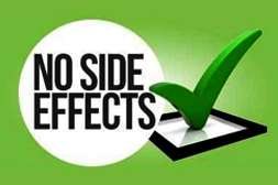 С препаратом Санацин побочных эффектов нет.